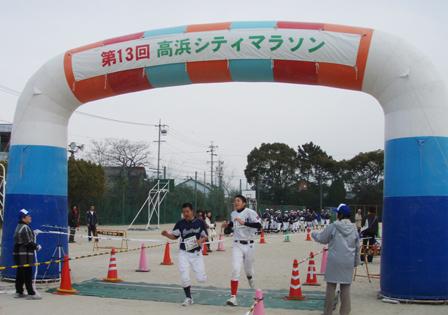 takahama_hyoushi.jpg