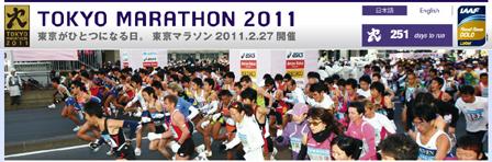 tokyo2011.jpg