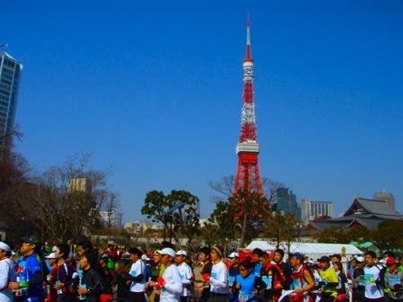 tokyo2014.jpg