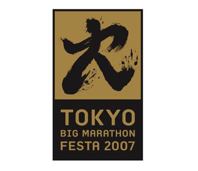 tokyo_marathon.jpg