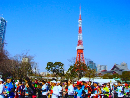 tokyoimage.jpg
