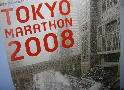 tokyomarathon0619.jpg