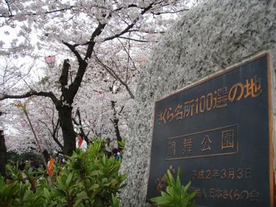 tsurumai001.jpg