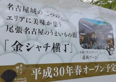 yoshi02.jpg