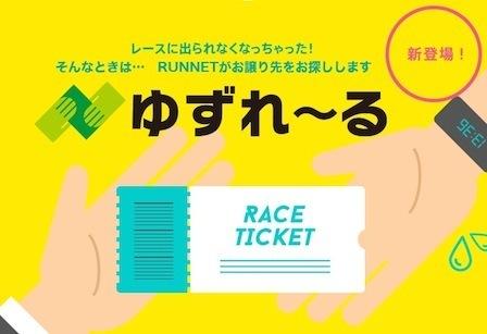 yuzureru02.jpg
