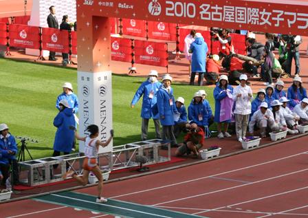 10nagoya_08_finish.jpg