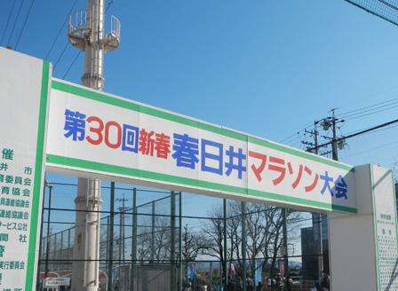 12kasugai_068.jpg