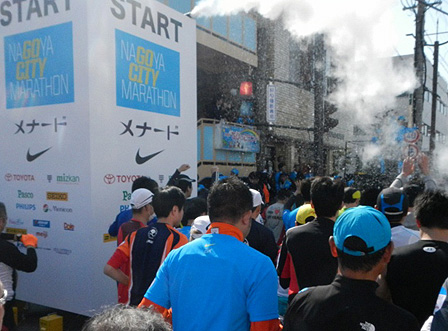 city_race008.jpg