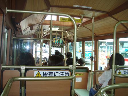 sendai_bus.jpg