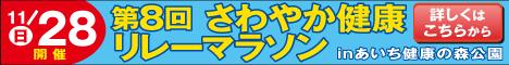 21sawayaka1.jpg