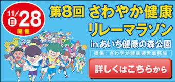 21sawayaka3.jpg