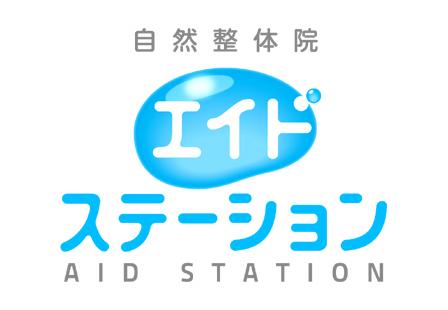 AidStation01.jpg