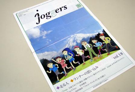 Joggers0001.jpg