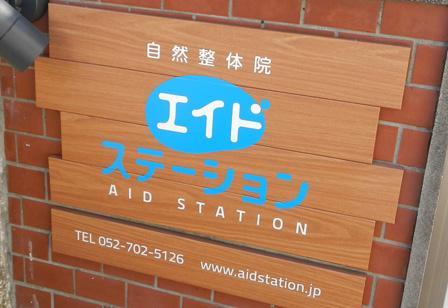aid0001.jpg
