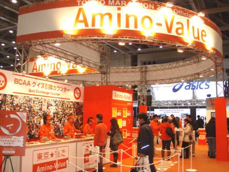 amino002.jpg