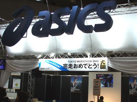 asics_kansou.jpg