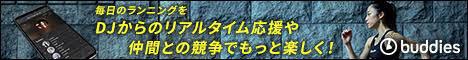 b-mon01.jpg