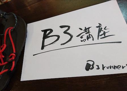 b3001.jpg