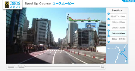 course_movie.jpg