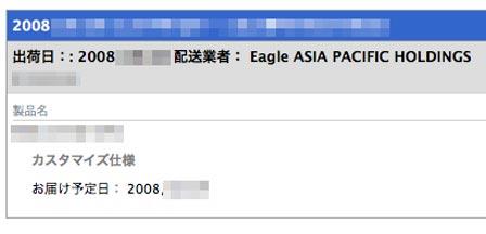 eagle_up.jpg