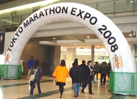 expo_gate.jpg