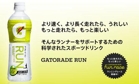 funrace02.jpg