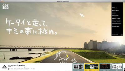 gamen00001.jpg