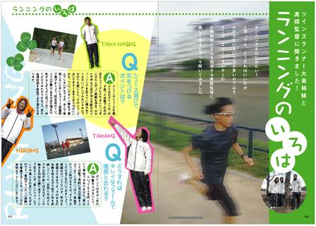 guide_iroha.jpg