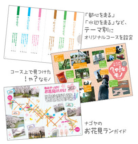guide_sonota.jpg