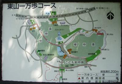 higashi_chizu.jpg