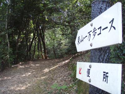 higashi_kanbantomichi.jpg