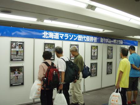 hokkai_panel.jpg