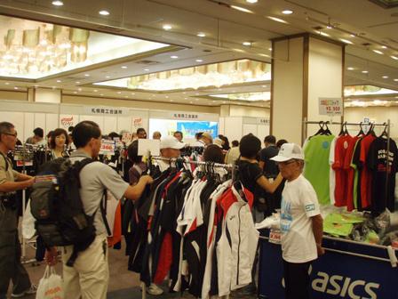 hokkai_shop.jpg