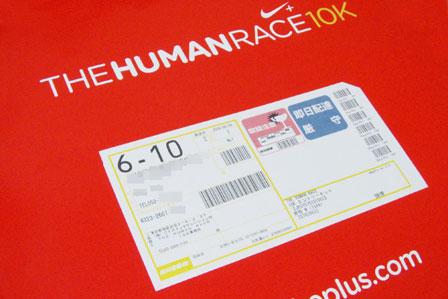 human0001.jpg