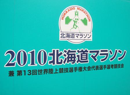 hyoushi00001.jpg