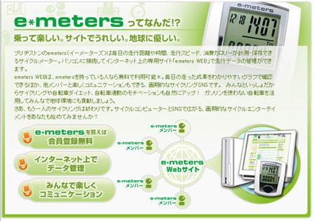 hyoushi0000111.jpg