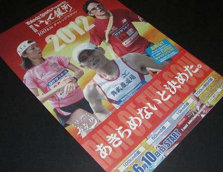 iwate12_01.jpg