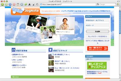 jog_top.jpg