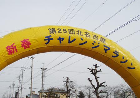 kitanago_hyoushi.jpg