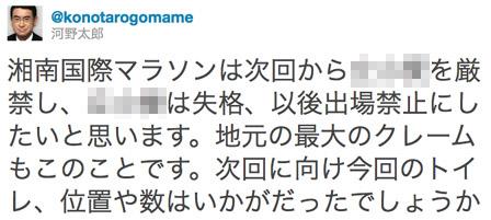 kono_hyoushi.jpg