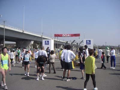 kuwana_goal.jpg