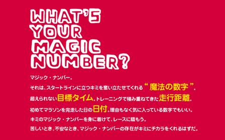 magic_hyoushi02.jpg