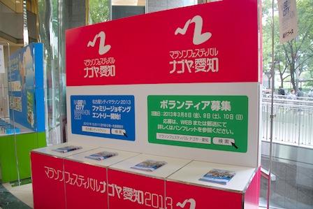 matsuzakaya_run_007.JPG