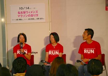 matsuzakaya_talk004.JPG