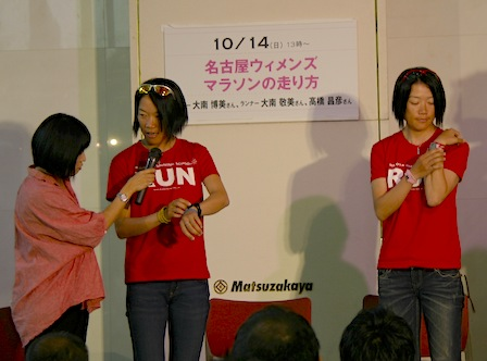 matsuzakaya_talk006.JPG