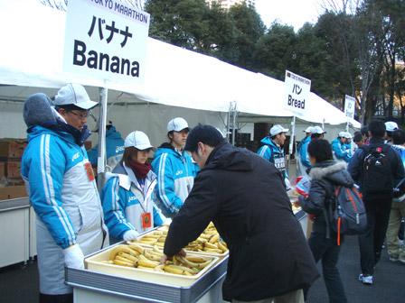 meal_banana.jpg