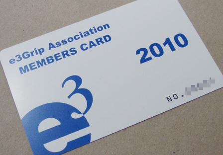 member_card.jpg