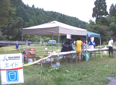 mikawa_aid002.jpg