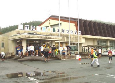 mikawa_taiikukan.jpg