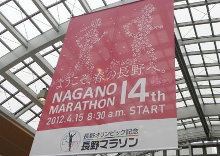 nagano12_001.jpg